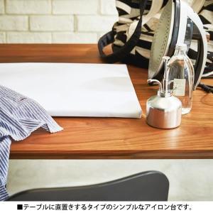 アイロン台 平型アイロン台 タワー tower 山崎実業 yamazaki 平型タイプ スタイリッシュ|zakkashopcom|02