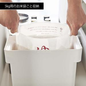 米びつ 5kg スリム タワー シンク下 袋ごと 計量カップ 密閉 収納 米櫃|zakkashopcom|02