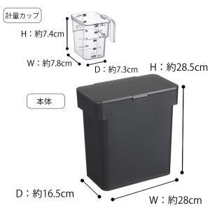 米びつ 5kg スリム タワー シンク下 袋ごと 計量カップ 密閉 収納 米櫃|zakkashopcom|05
