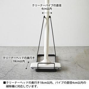 スティッククリーナースタンド タワー tower 掃除機スタンド コードレス マキタ ダイソン 山崎実業 yamazaki|zakkashopcom|04