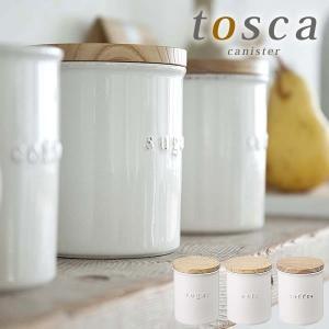 キャニスター 陶器 白 コーヒー キャニスター 山崎実業 調味料入れ 北欧 トスカ tosca|zakkashopcom