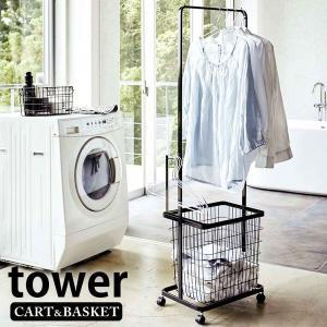 ランドリーハンガーカート セット タワー  毎日山のように干さなければならないお洗濯仕事。  少しで...