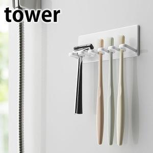 マグネットバスルーム歯ブラシホルダー5連 タワー  引っ掛けるだけで簡単磁石が付く壁面ならどこでもO...