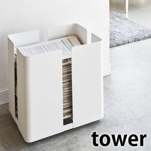 キャスター付きニューズラック タワー  動かす時に便利なキャスターとスタイリッシュなデザインが魅力の...