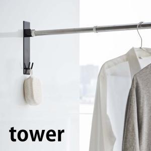 マグネット バスルーム物干しホルダー2個組  タワー tower ホルダー フック マグネット 49...