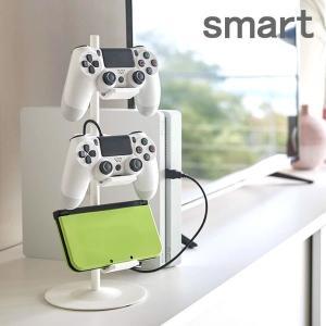 ゲーム コントローラー 収納ラック スマート smart 収納 充電 スタンド PS4 Switch...