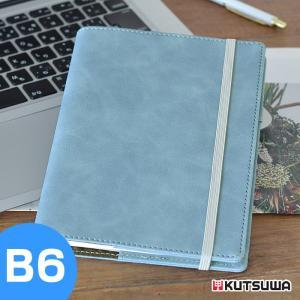 時間割り手帳【限定生産】 B6 月間+1週間 / SH994  時間管理が気軽にできる、仕事や家事に...