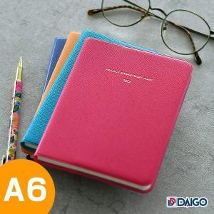 手帳 2020 スケジュール帳 ネオン A6 DAIGO ダイゴー 12月始まり マンスリー ウィー...