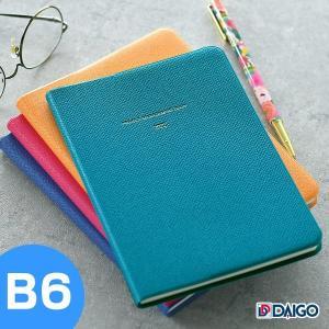 手帳 2020 スケジュール帳 ネオン B6 DAIGO ダイゴー 12月始まり マンスリー ウィー...