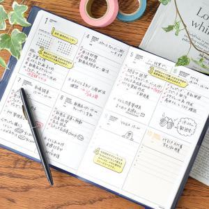 スケジュール帳 2020 B6 手帳 イーリス ハイタイド 10月始まり マンスリー ウィークリー かわいい おしゃれ NY-1 令和|zakkashopcom|07