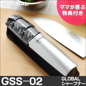包丁研ぎ グローバル GSS-02 シャープナー GLOBAL 包丁研ぎ グローバル専用 包丁とぎ 砥石 包丁研器 研ぎ器 ステンレス包丁 吉田金属 YOSHIKIN ギフト 日本製