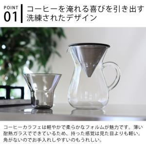 コーヒーカラフェセット KINTO 300ml ステンレス コーヒーポット おしゃれ ドリップポット キントー コーヒー ガラス コーヒーメーカー ペーパーレス|zakkashopcom|02