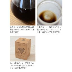 コーヒーカラフェセット KINTO 300ml ステンレス コーヒーポット おしゃれ ドリップポット キントー コーヒー ガラス コーヒーメーカー ペーパーレス|zakkashopcom|11
