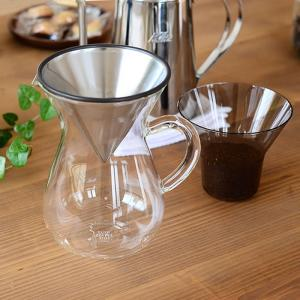コーヒーカラフェセット KINTO 300ml ステンレス コーヒーポット おしゃれ ドリップポット キントー コーヒー ガラス コーヒーメーカー ペーパーレス|zakkashopcom|05