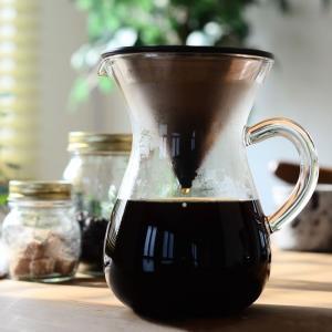 コーヒーカラフェセット KINTO 300ml ステンレス コーヒーポット おしゃれ ドリップポット キントー コーヒー ガラス コーヒーメーカー ペーパーレス|zakkashopcom|07