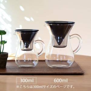 コーヒーカラフェセット KINTO 300ml ステンレス コーヒーポット おしゃれ ドリップポット キントー コーヒー ガラス コーヒーメーカー ペーパーレス|zakkashopcom|09