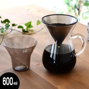 KINTO コーヒーカラフェセット 600ml ステンレス  美しいステンレスフィルターで香り高くぜ...
