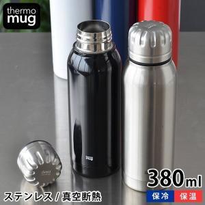 水筒 Thermo mug サーモマグ アンブレラボトル2 380ml 真空二重 スリム 軽量 かっ...