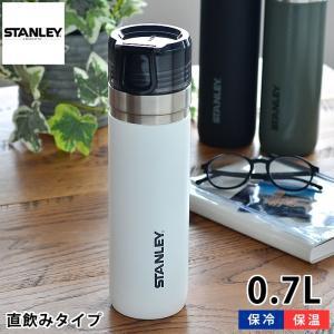 水筒 スタンレー 真空ボトル 0.7L ゴーシリーズ ステンレス 真空断熱 保温 保冷 頑丈 魔法瓶...