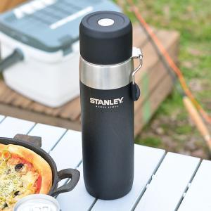 STANLEY スタンレー マスター真空ウォーターボトル 0.65L  本物志向の方のために作られた...