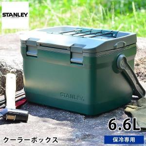 STANLEY スタンレー クーラーボックス 6.6L  信頼の保冷力スタンレーのクーラーボックス ...