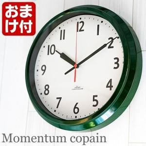 掛け時計 モーメンタムコパン 電波時計 W-717 掛時計 壁掛け時計 夜間秒針停止機能 ホーロー風 電波 時計 ノア精密 zakkashopcom