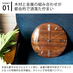 掛け時計 バンドーネ 電波時計 W-707 掛時計 壁掛け時計 おしゃれ ナチュラル 木製 ブラウン 電波 時計 ノア精密|zakkashopcom|02