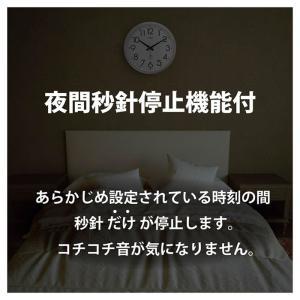 掛け時計 バンドーネ 電波時計 W-707 掛時計 壁掛け時計 おしゃれ ナチュラル 木製 ブラウン 電波 時計 ノア精密|zakkashopcom|08