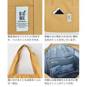 保冷バッグ エコバッグ 大容量 BIG BEE クーラートートバッグ M おしゃれ 保冷 クーラーバッグ 買い物バッグ アウトドア メンズ|zakkashopcom|11