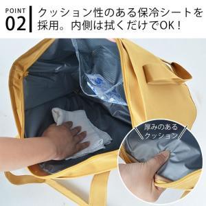 保冷バッグ エコバッグ 大容量 BIG BEE クーラートートバッグ M おしゃれ 保冷 クーラーバッグ 買い物バッグ アウトドア メンズ|zakkashopcom|03