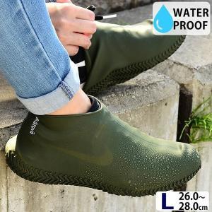 防水 シューズカバー Lサイズ Kateva カテバ  急な雨や泥汚れからしっかりと守る!履いている...