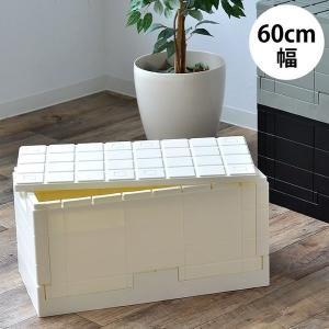 畳んでスリムに収納できる、耐荷重100kgの頑丈な収納BOX 『GRID CONTAINER(グリッ...