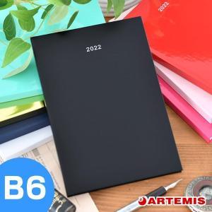 手帳 2020 スケジュール帳 DB6 ステッカー B6 ブロック アーティミス 12月始まり マンスリー ウィークリー おしゃれ かわいい 20WDB6-SK|zakkashopcom
