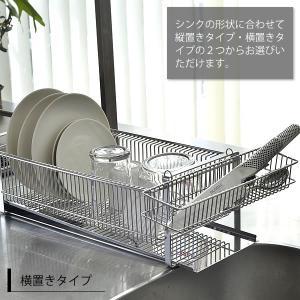 水切り ステンレス 水切りラック スリム 水切りかご 水切りトレー 日本製|zakkashopcom|02