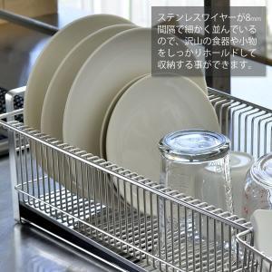 水切り ステンレス 水切りラック スリム 水切りかご 水切りトレー 日本製|zakkashopcom|04