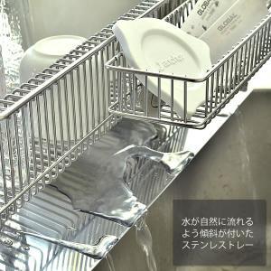 水切り 水切りラック ステンレス ワイド 水切りかご 水切りトレー 日本製|zakkashopcom|03