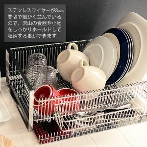 水切り 水切りラック ステンレス ワイド 水切りかご 水切りトレー 日本製|zakkashopcom|04