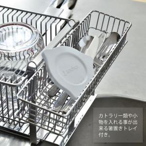 水切り 水切りラック ステンレス ワイド 水切りかご 水切りトレー 日本製|zakkashopcom|05