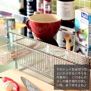 水切り 水切りラック ステンレス ワイド 水切りかご 水切りトレー 日本製|zakkashopcom|06