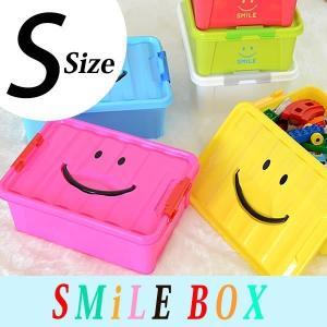 おもちゃ箱 スマイルボックス Sサイズ オモチャ箱 片付け 収納ケース カラーボックス フタ付き|zakkashopcom