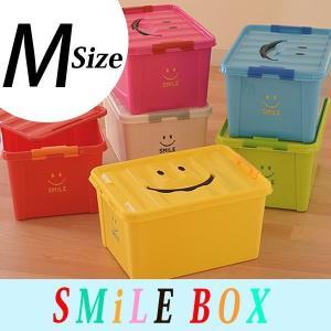 おもちゃ箱 スマイルボックス Mサイズ オモチャ箱 おもちゃ 収納ケース カラーボックス フタ付き|zakkashopcom