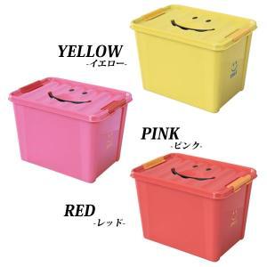 【よりどり送料無料】 おもちゃ箱 スマイルボックス Lサイズ オモチャ箱 おもちゃ 収納ケース カラーボックス フタ付き|zakkashopcom|04