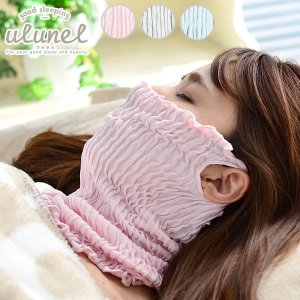 おやすみフェイス&ネックカバー 就寝用 マスク ネックウォーマー シルク混 ウルネル ulenel ...