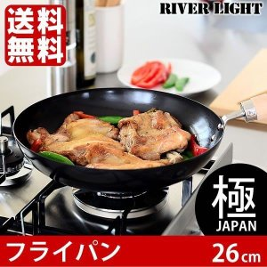日本製の鉄フライパン リバーライト極JAPAN 26cm  鉄のフライパンで作るお料理は美味しいらし...