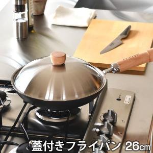 日本製の鉄フライパン リバーライト極JAPAN 蓋付きフライパン 26cm  ●抜群の熱伝導で炒め物...