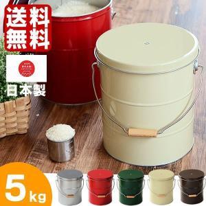 オバケツ 米びつ 5kg 米びつ 缶 日本製 計量カップ付き...