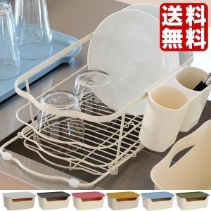 水切りかご しまえる水切り 水切りラック 水切り 箸立て付き キッチン収納 水切りカゴ|zakkashopcom