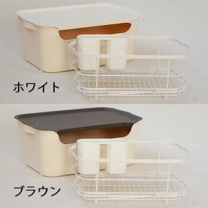 水切りかご しまえる水切り 水切りラック 水切り 箸立て付き キッチン収納 水切りカゴ|zakkashopcom|02