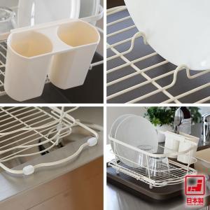 水切りかご しまえる水切り 水切りラック 水切り 箸立て付き キッチン収納 水切りカゴ|zakkashopcom|07