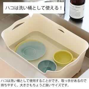 水切りかご しまえる水切り 水切りラック 水切り 箸立て付き キッチン収納 水切りカゴ|zakkashopcom|09